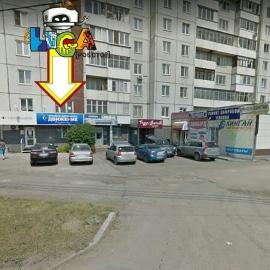 Новый филиал на Копылова